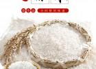 """米厂直供 新旺""""裸米""""生态稻虾米 小时侯的味道 粒粒清香"""