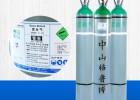 焊接混合气 焊接保护气体 焊接混合气价格