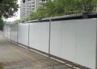 定制3米高房地产彩钢夹芯板围挡 道路中央隔离板 承载力强