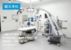專業醫美手術室設計施工單位,戴文凈化公司