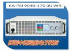 PSI9040-170大功率稳压电源