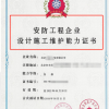 北京建筑资质办理价格直降万元,建委资质办理
