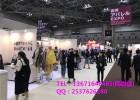 2020东京服装展 2020日本国际服装展览会
