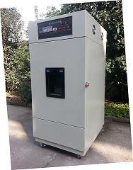 科辉环试-20℃-70℃高低温试验箱