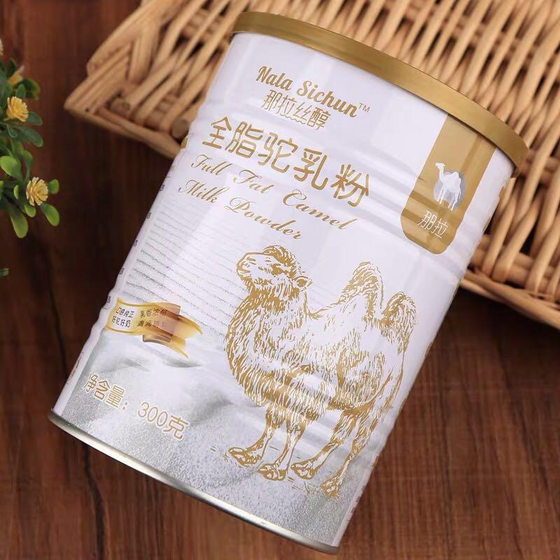 骆驼奶粉_骆驼奶粉和骆驼奶粉专卖店代理-骆驼奶粉新疆伊犁那拉