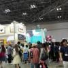 2020年日本东京化妆品展会