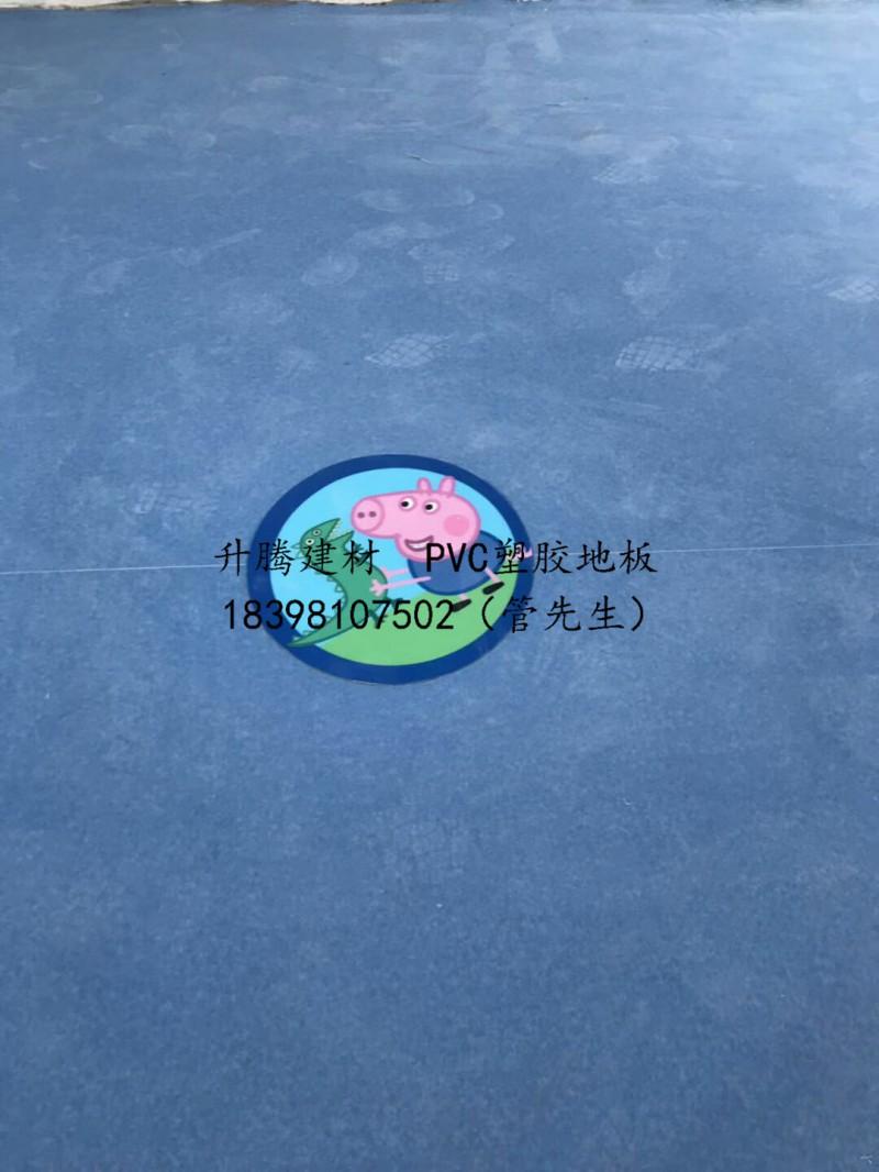 南充幼儿园PVC塑胶地板耐磨幼儿园PVC地板