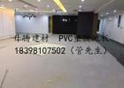 蓬溪幼儿园PVC塑胶地板防潮PVC地板健身房