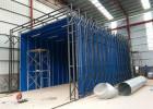 博兰德制作的30米伸缩喷漆房质量真不错
