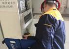 鄂州校外培训机构房屋安全检测报告价格