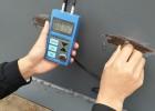 襄阳教育培训机构房屋安全性检测报告权威