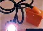 煤礦井下用礦燈 井下LED照明燈 本安型礦燈