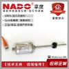 磁致伸缩位移液位油位传感器/尺计磁悬浮液压油缸注塑机灌装机