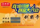 guagua卡生产 gua奖卡批发价 guagua卡设计
