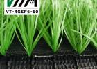 足球场人造草坪仿真运动型人工草学校幼儿园小区草坪地毯50mm