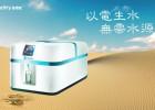 家用制水机 KJCG-9LA (含有人体所需的微量元素)