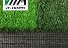 足球人造草皮防滑耐磨型草坪足球场两色免填充室外人造草25mm