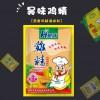 江苏苏州昊味鸡精火锅麻辣烫调料厂家批发
