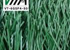 多功能足球场草坪两色健康耐磨运动人造草坪地毯50mm
