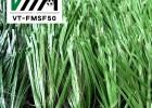耐用环保高质量足球场人造草坪防紫外线学校运动场草皮50mm