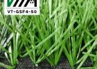 仿真人造草坪小型足球场专用耐磨高韧性人造草坪50mm
