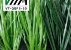 全天候牢固耐磨安全仿真人造草坪高品质弹性足球人造草坪50mm