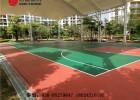 广州新国标硅PU塑胶篮球场施工建设材料生产厂家