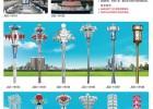 汉中景观灯厂家