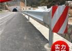 福建三明建宁市政道路双波锌钢高速公路二三波隔离防护栏板工程