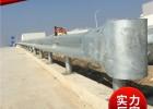 国标高速公路铁路波形型防撞防护栏围墙栅栏板厂规格造价