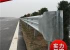福建平潭锌钢公路波浪型防护栏厂家高速公路防撞栏安装