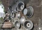 昌吉90公分大农村铝盆倒铝锅铝勺汤勺模具成品