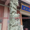 石雕盘龙柱价格 石雕龙柱厂家