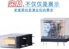 广东8脚继电器 12v_元则电器_大量库存