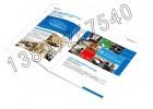 广州企业画册印刷厂免费提供设计印刷海报杂志宣传单张宣传册设计