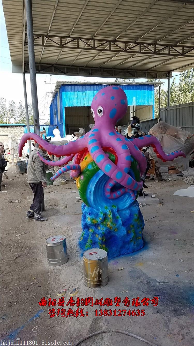 玻璃钢章鱼雕塑