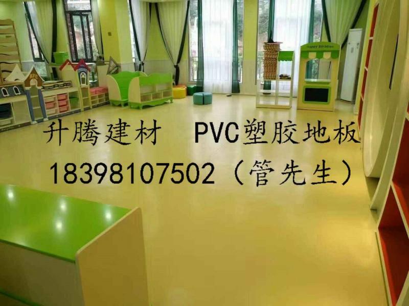 南充幼儿园地胶办公楼PVC舞蹈地板
