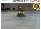 水泥色、绿色金刚砂耐磨地坪材料厂家供应请选:河南大广公司