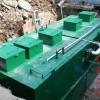 赤峰市定點屠宰場污水處理設備