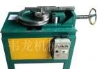 平台弯管机 电动弯管机 U型弯管 平台弯圆机 180度弯管机