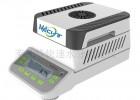 生物质颗粒水分测定仪LXT-500C