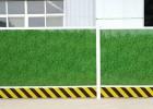 山西太原草皮绿色围挡 市政工程施工围挡