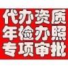 淄博海关注册电子口岸怎么办理