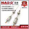 拿度NADO磁致伸缩位移油缸液位传感器拉杆尺计磁悬浮滑块防腐