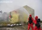 地震火山突发事件彩烟黑色火灾消防仿真发烟罐气体泄漏模拟烟雾罐
