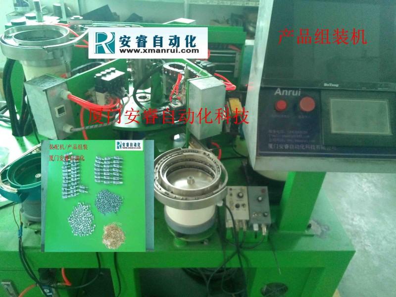 雾气喷嘴自动组装机 全自动装配机 非标准自动组装机