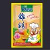 刷爆微博的网红夏日开胃菜用上上海调味料厂家的昊味太省心了