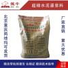 福建灌浆料厂家-超细水泥灌浆料-二次灌浆料