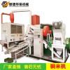 焦作铜米机生产厂家600干式铜米机价格