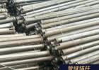 矿用管缝锚杆支护  支护锚杆 管缝式锚杆